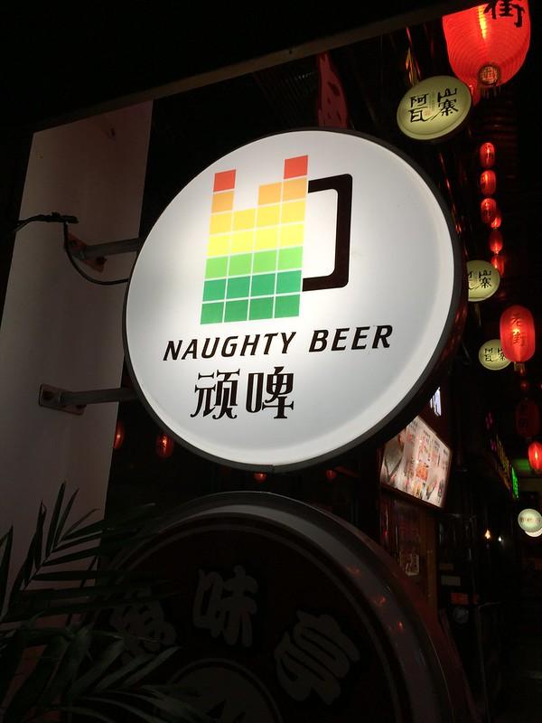 Naughty Beer