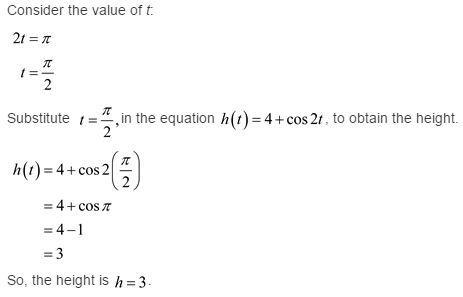 Stewart-Calculus-7e-Solutions-Chapter-16.2-Vector-Calculus-48E-4