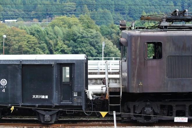 E102&C-WAFU4