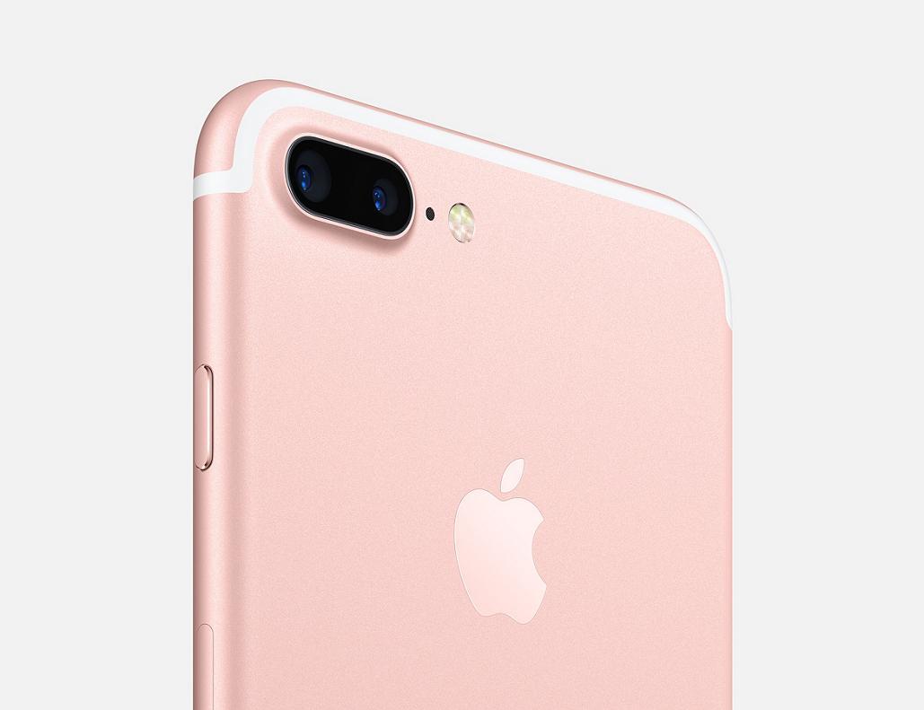 iphone-7-plus_b