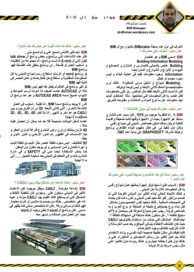 BIMarabia1_Page_05