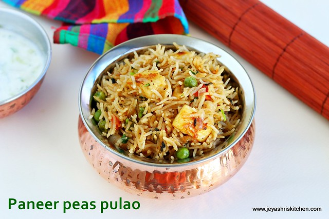 Mutter paneer pulao