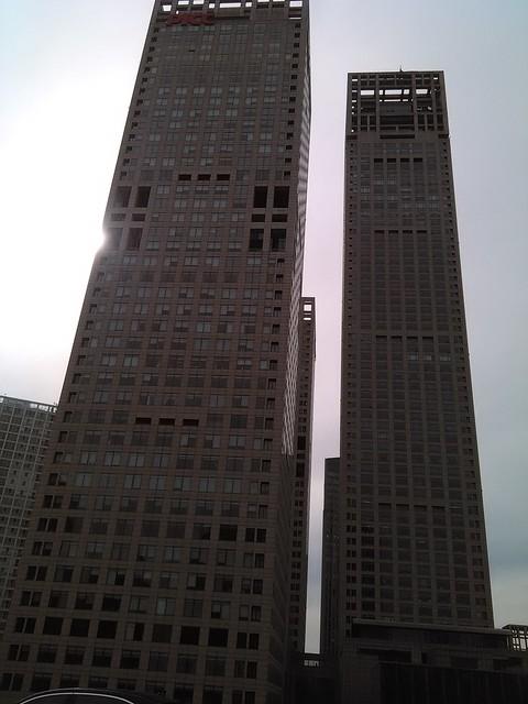 Beijing Park Tower