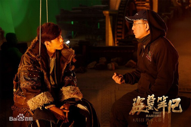 Time Raiders Jing Bo Ran BTS