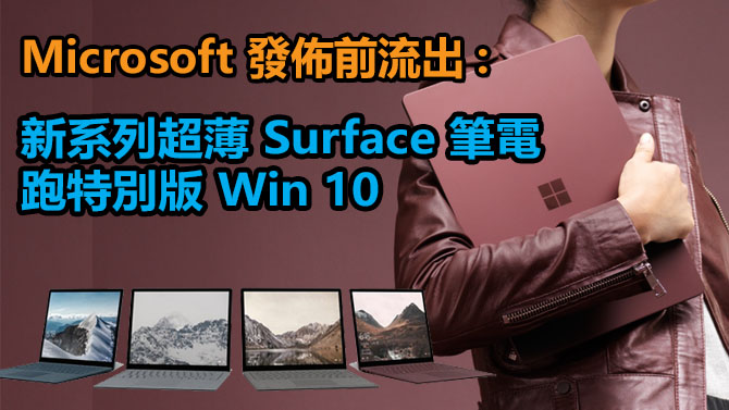 surface_feature image