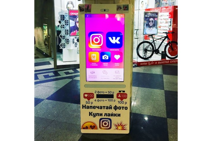 http-hypebeast.comimage201706russia-instagram-likes-vending-machines-01