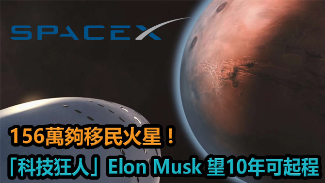 spacex_feature image