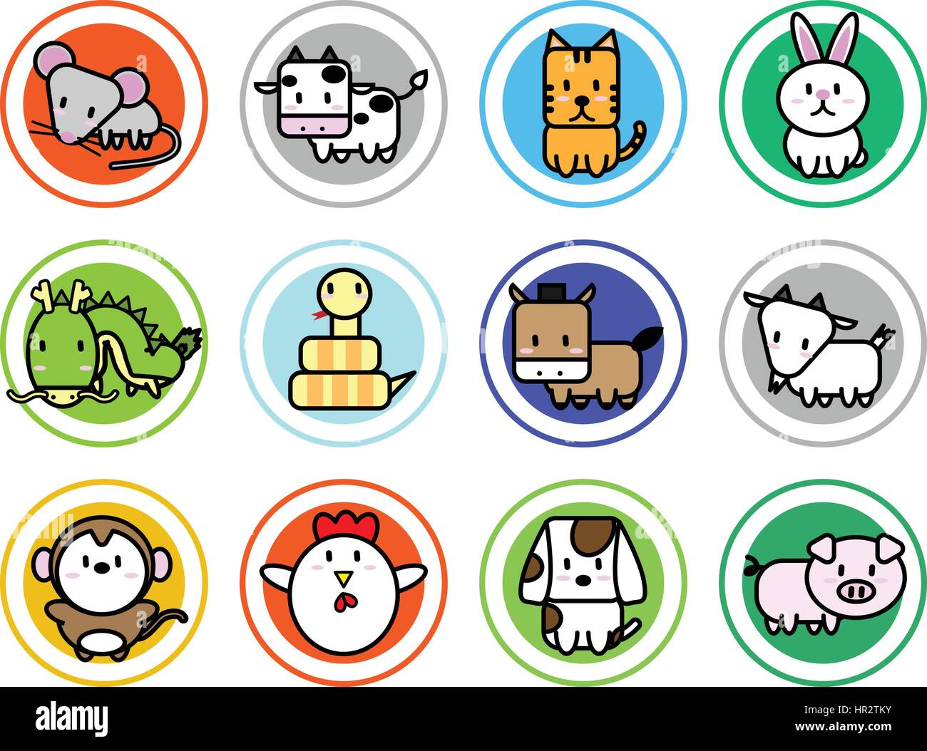 Cute Cartoon Icon Vector For Chinese Zodiac Calendar Stock
