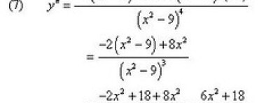 stewart-calculus-7e-solutions-Chapter-3.5-Applications-of-Differentiation-13E-6