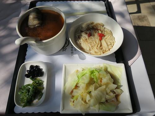 大板根放鬆小旅行[餐]觀景咖啡廳養生套餐 - May執念與直唸 - udn部落格