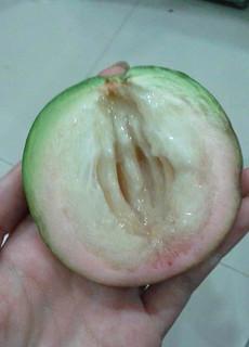 Star Apple Inside