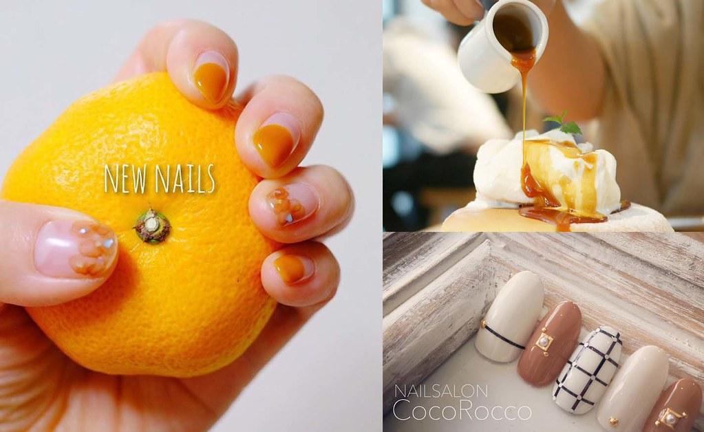 ♥ 濃郁香甜的焦糖色!甜點般的凝膠指甲 1