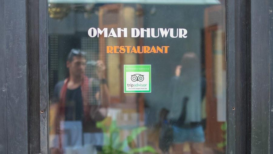 Omah Dhuwur Restaunant (1 of 1)