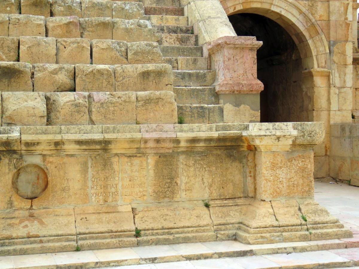 Jerash, la Roma de Jordania / Jordan - Jerash / Gerasa jerash, la roma de jordania - 30469276942 4fd612c43f o - Jerash, la Roma de Jordania