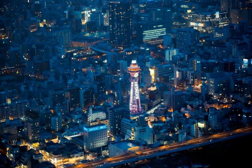 2015 大阪阿倍野HARUKAS Kansai 100