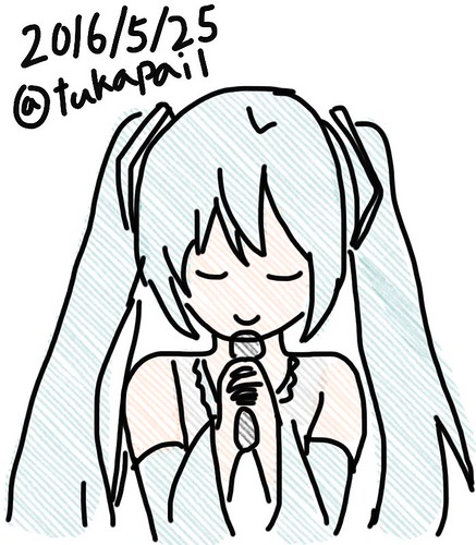 2016/05/25