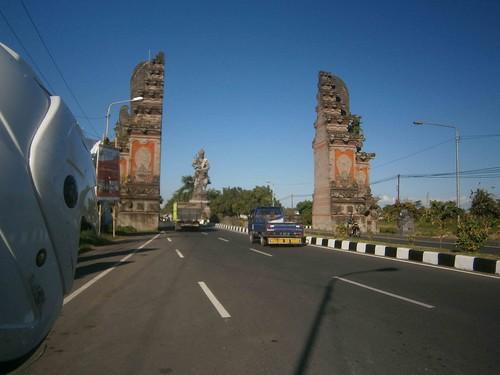 Highway Gate