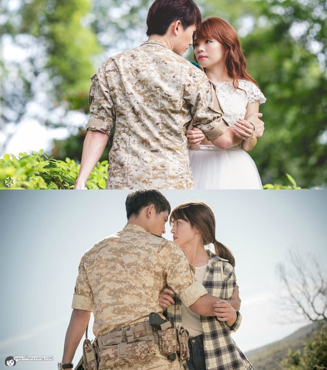 Reyna Hearts Makeup Descendants of the Sun Ep9 Landmine