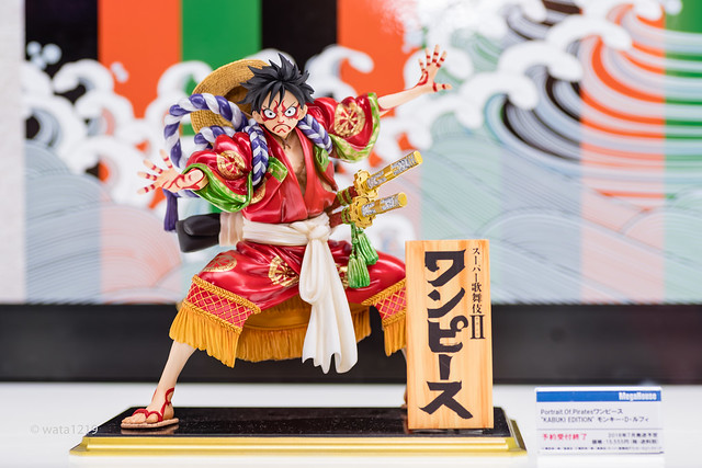 [MegaHouse] One-piece (1)