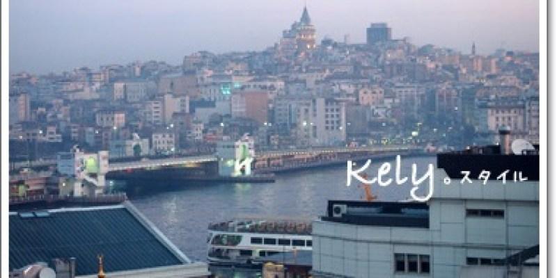 土耳其》伊斯坦堡、博斯普魯斯大橋、番紅花城Safranbolu、ZALIFRE HOTEL☆Travel in TURKEY