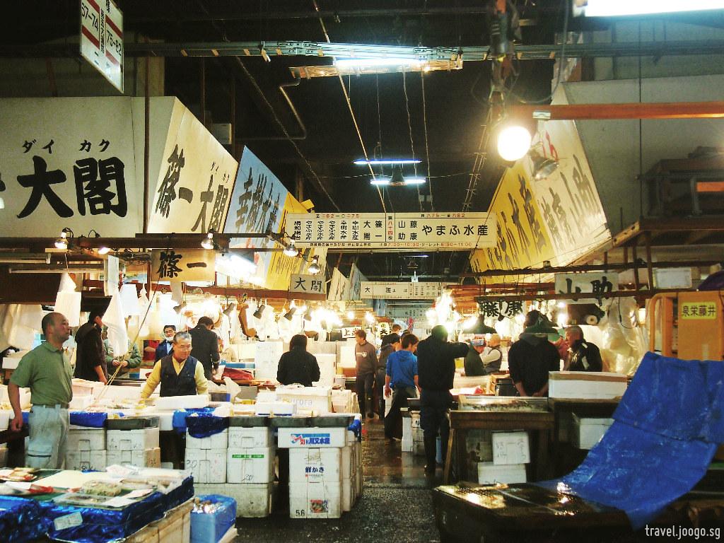Tsukiji Fish Market 1 - travel.joogo.sg