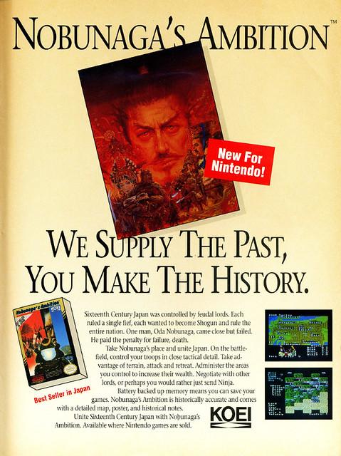 Nobunaga's Ambition ad