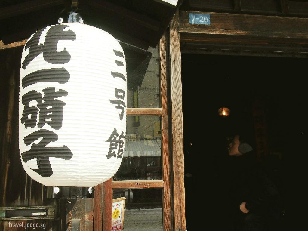 Kitaichi Glass Otaru 2 - travel.joogo.sg