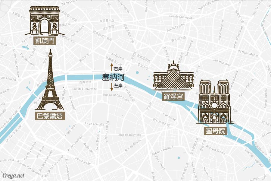 2016.8.28 | 看我的歐行腿| 法國巴黎凱旋門、香榭麗舍間的歷史之道 20-2