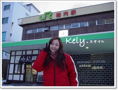 日本》稚內搭乘特急スーパー宗谷前往函館之北海道走走篇☆Travel in HOKKAIDO‧JAPAN