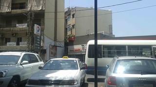 Beirut Bus Stop