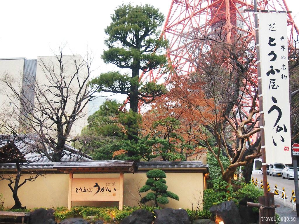 Tokyo Tower 6 - travel.joogo.sg