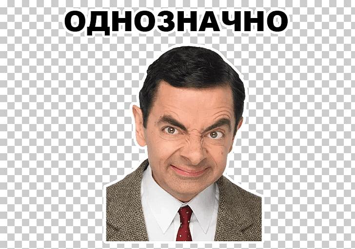 Rowan Atkinson Mr Bean Meme Music Comedian Mr Bean Png Clipart