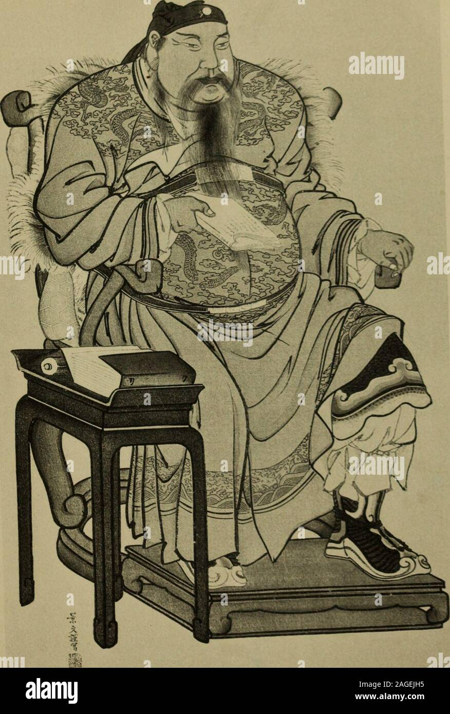 Chen Chi Kwan Geb 1921 Chinesische Malerei Ch En Ch I K Uan