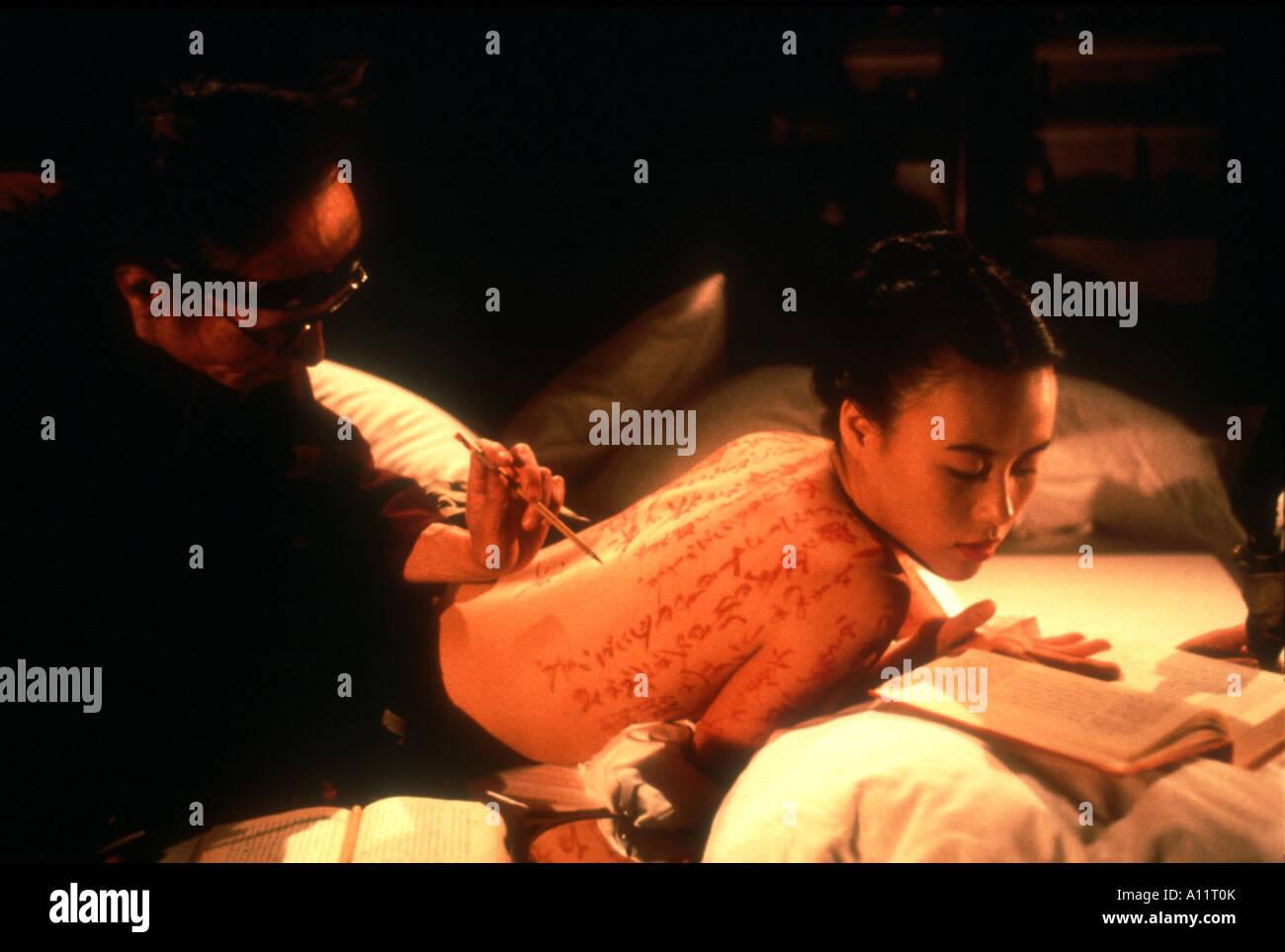 https www alamy com stock photo the pillow book year 1996 director peter greenaway vivian wu ken ogata 10115394 html