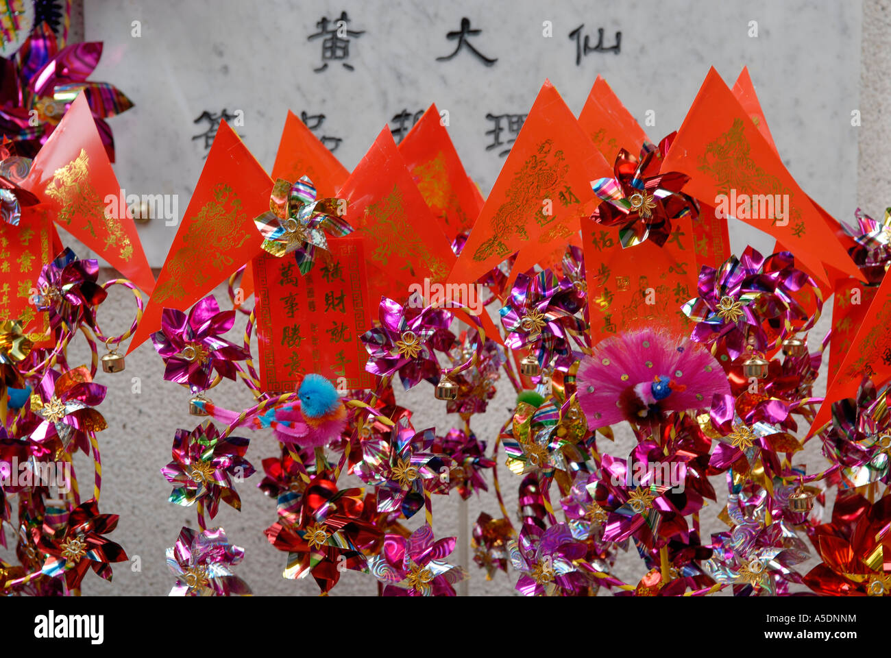 Chinese New Year Prayer Pinwheel Stock Photos   Chinese New Year     Stack of decorated pinwheel with prayer flags used in Lunar Chinese New Year  celebrations  Hong