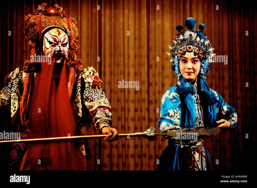 Peking Opera Performances Stock Photos   Peking Opera Performances     Beijing Opera performers on stage at the Liyuan Theater in the opera  Stealing Silver from the