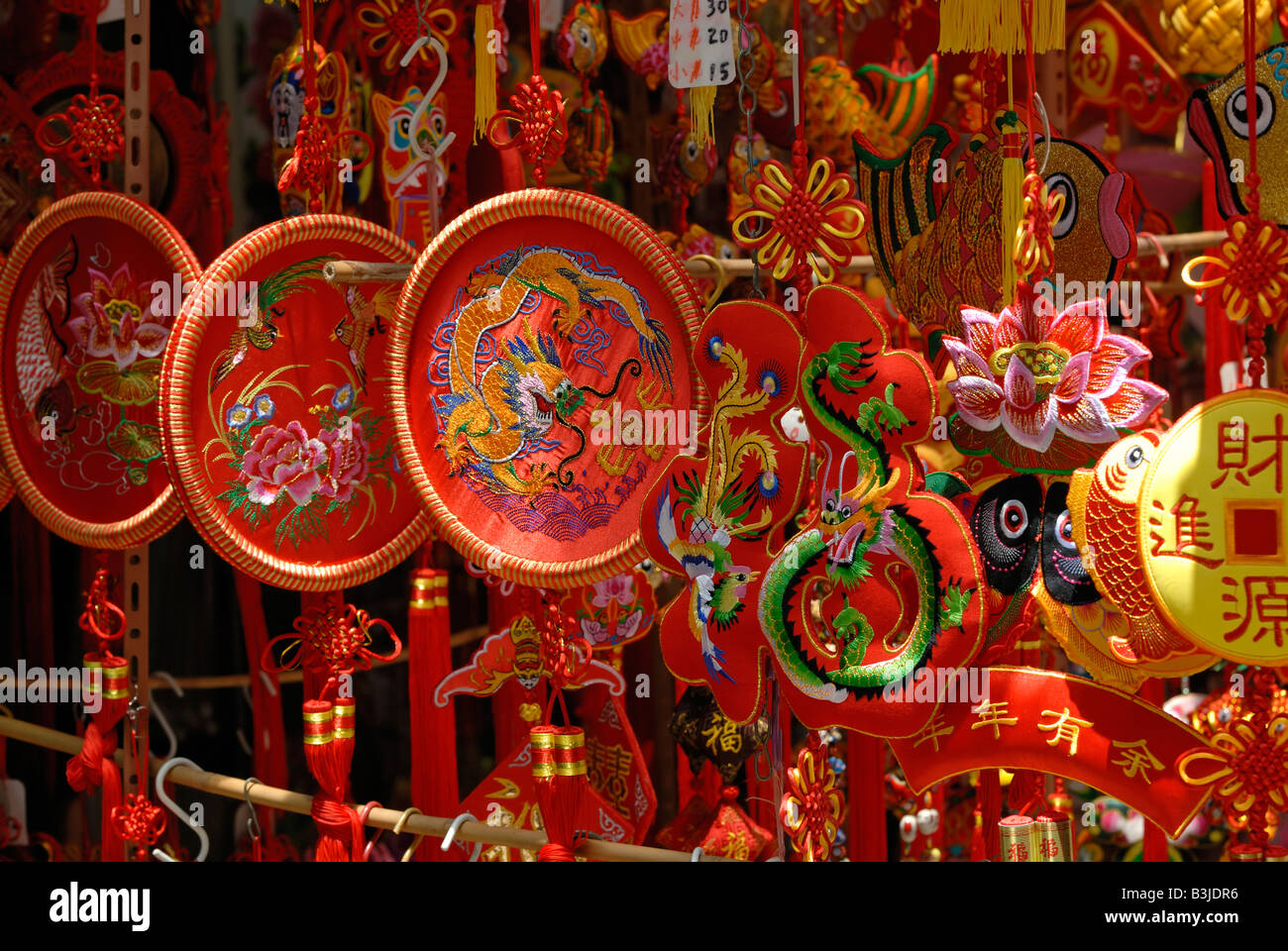 Chinese Decorations For The Mid Autumn Festival Stock