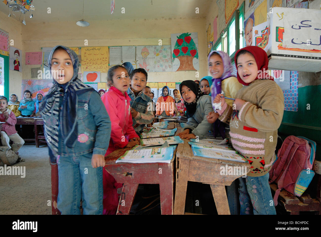A Crowded Classroom At An Elementary School In Sohag In