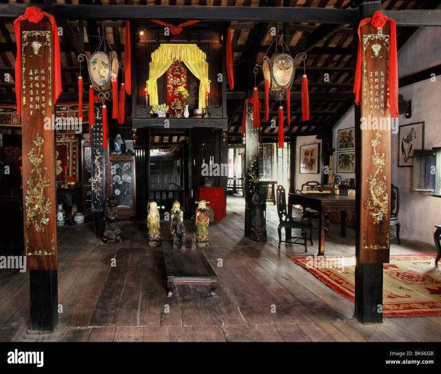 Upper Floor With Altars In The 18th Century Phung Hung House One Of The Oldest Houses Of Chinese Traders In Hoi An Vietnam