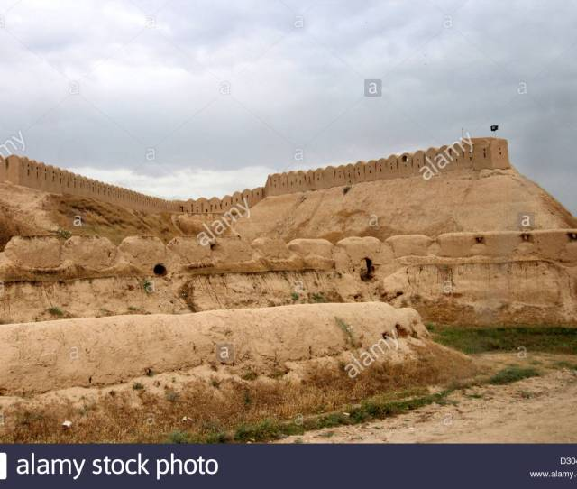 Military Fort Qal E Jangi In Afghanistan Stock Image