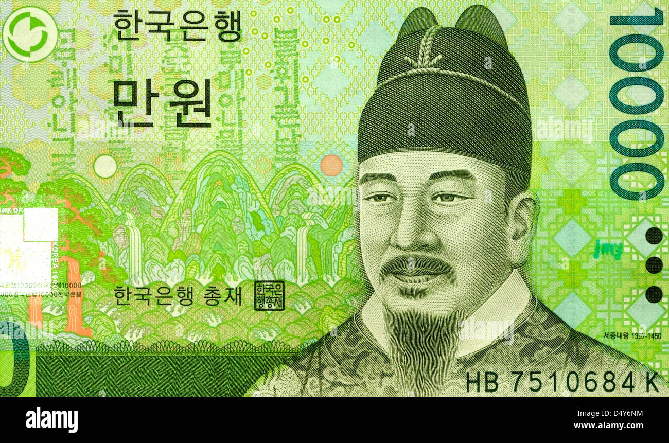 South Korean Won Currency Stock Photos Amp South Korean Won