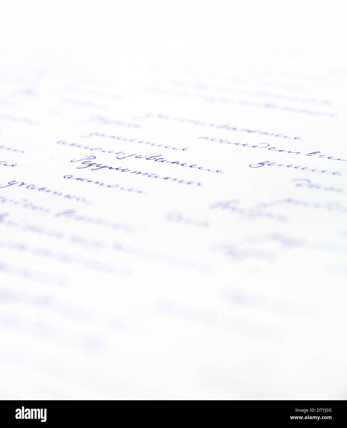 Cursive Handwriting Stock Photos Amp Cursive Handwriting Stock Images