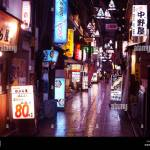 Street Restaurant Signs Japan High Resolution Stock Photography And Images Alamy