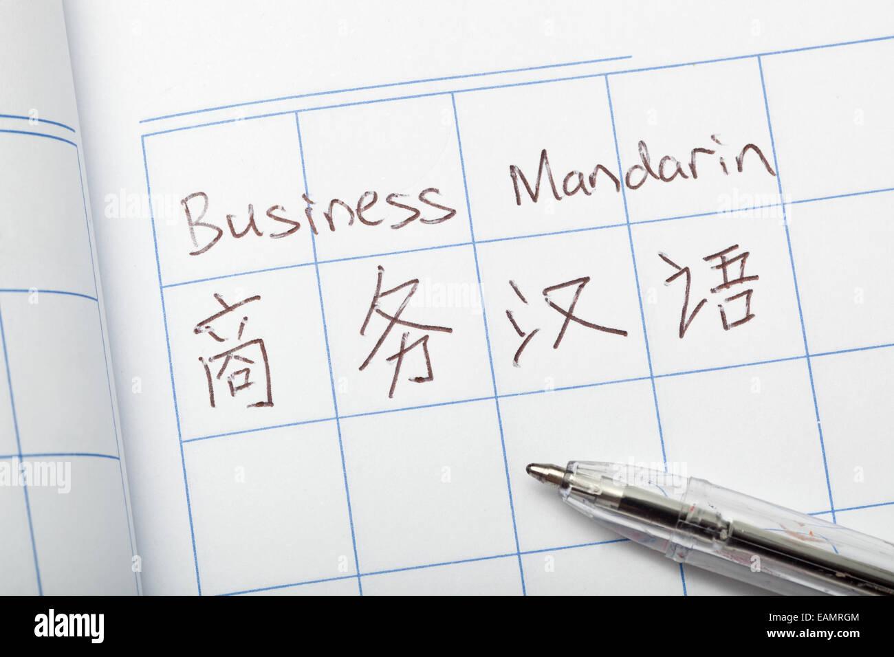 Handwriting English Stock Photos Amp Handwriting English Stock Images