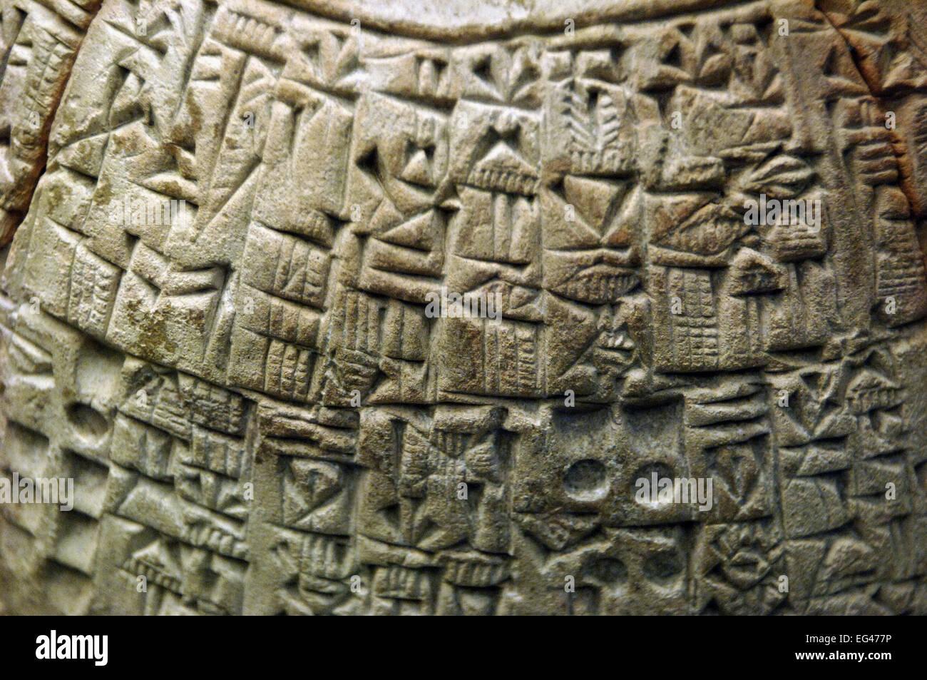 Mesopotamia Terracotta Vase Probably From Umma Iraq
