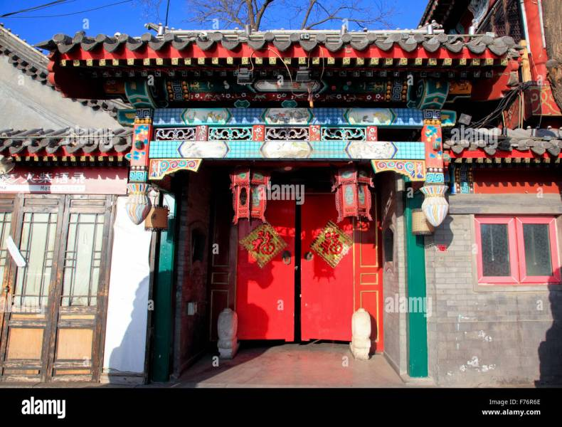 a front door of a traditional Beijing house complex Stock Photo     a front door of a traditional Beijing house complex