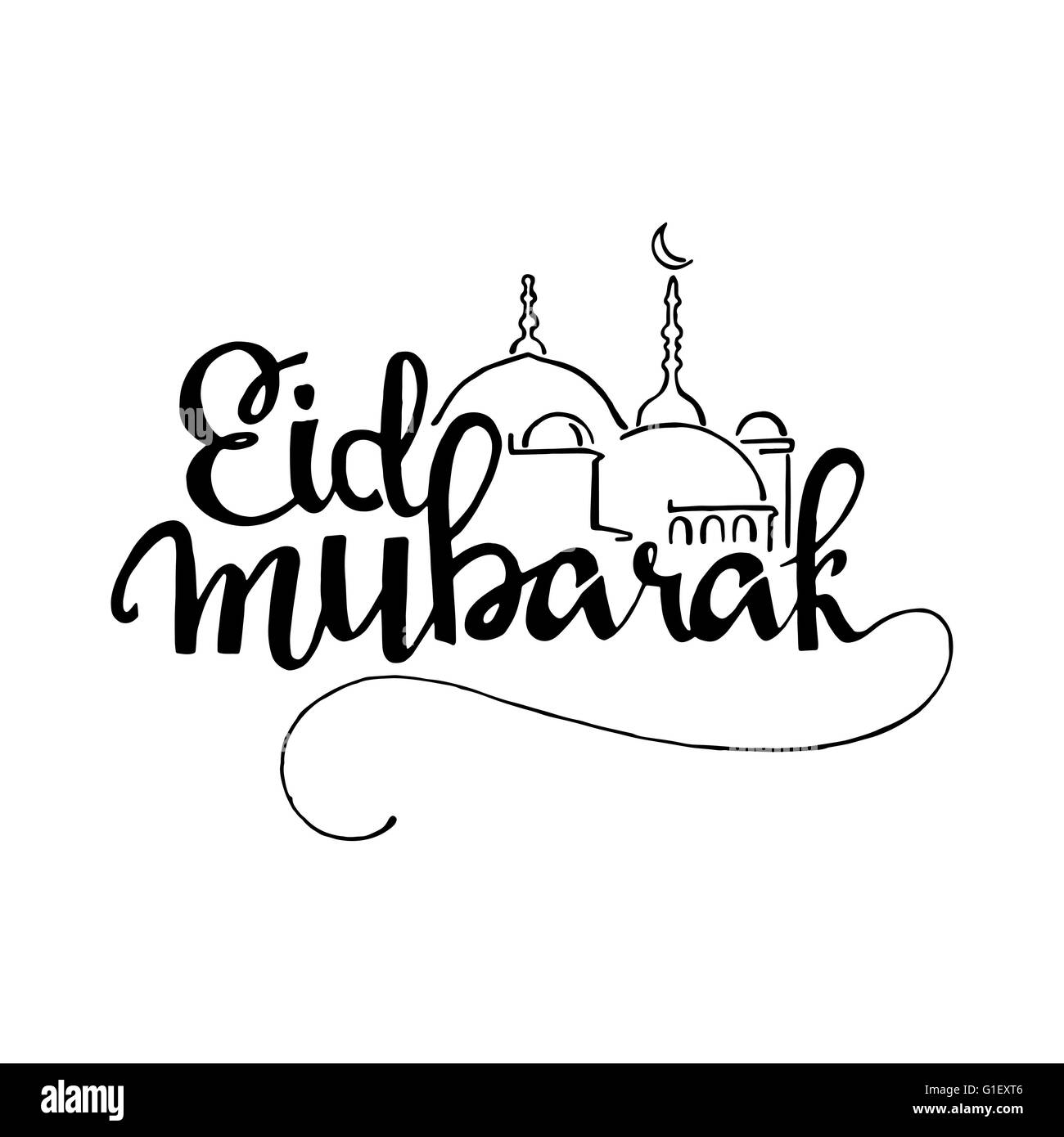 Eid Mubarak Black And White Stock Photos Amp Images Alamy