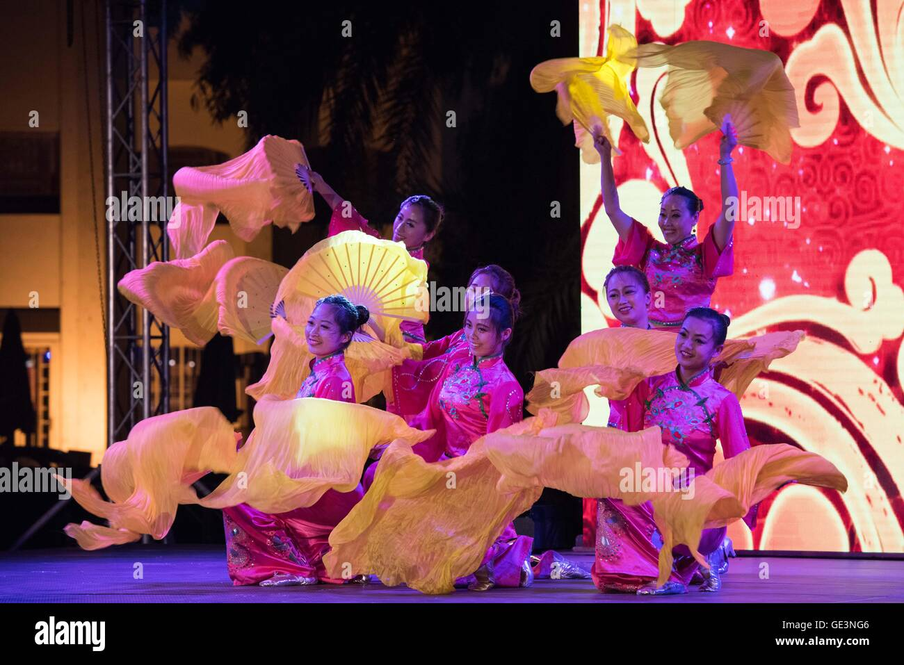 Traditional Chinese Folk Dance Google Search Chinese Dance