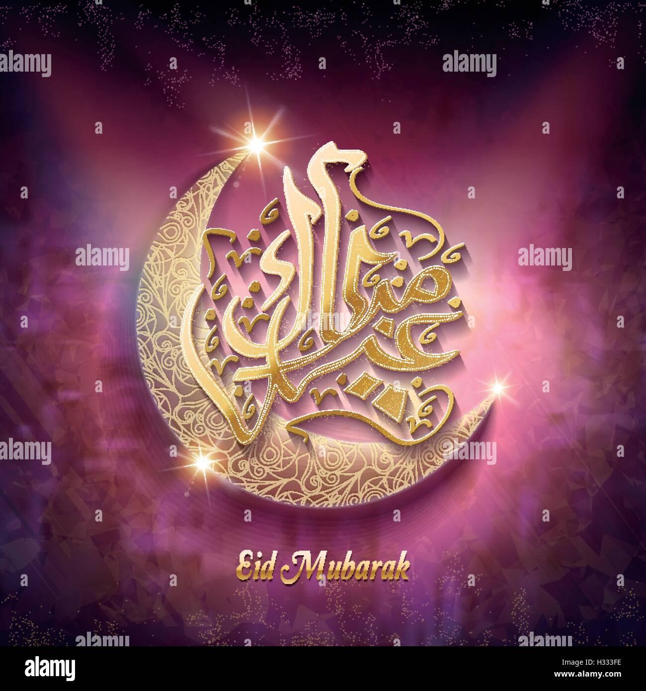 Eid Mubarak Calligraphy Design Delicate Holiday Greeting
