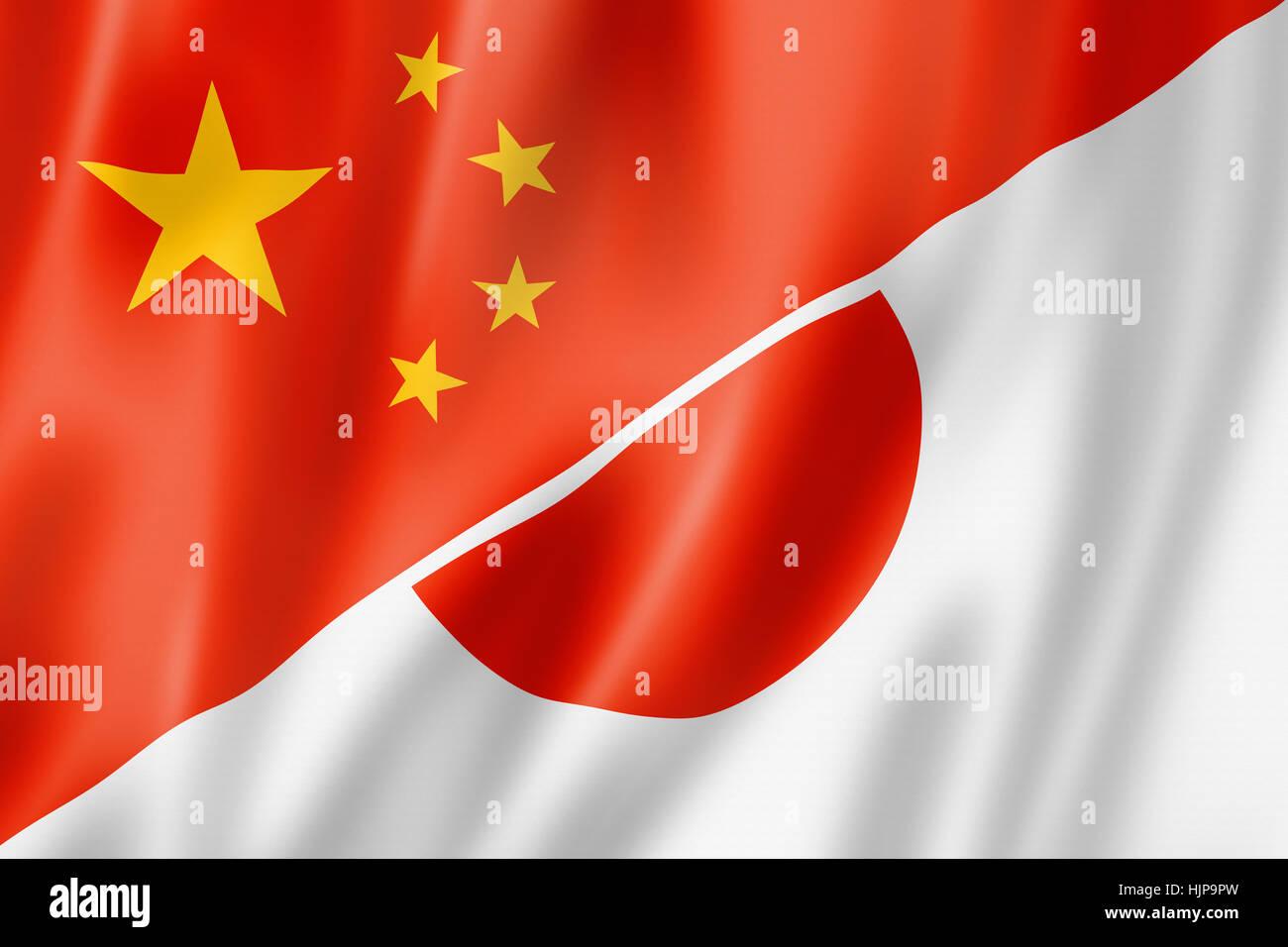 Japanese Flag Design Stock Photos Amp Japanese Flag Design